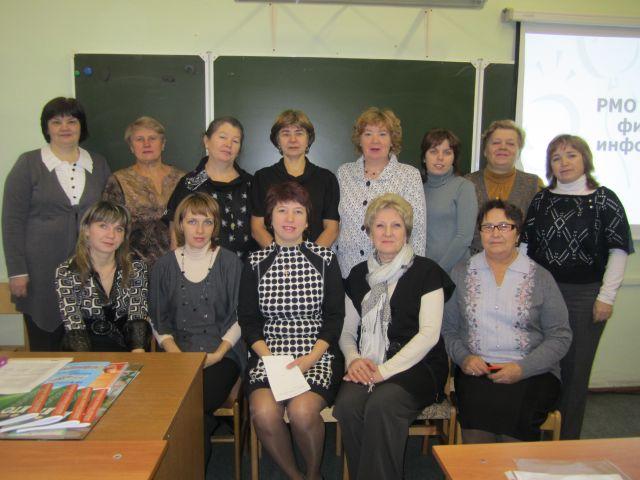 смесовое школа 25 мичуринск фото преподавателей условиях повышенной